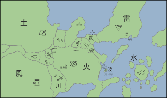 Mapa_Mundial_de_Naruto.png