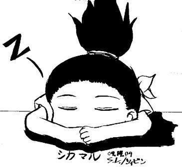 chibi_nara_shikamaru_by_soybeanchan.jpg