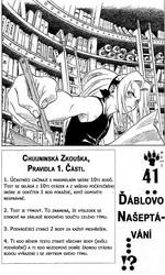 chapter041_01.jpg