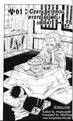chapter061_01.jpg