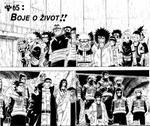 chapter065_02.jpg