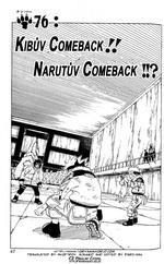 chapter076_01.jpg