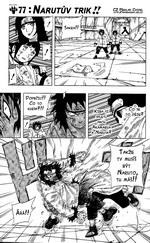 chapter077_01.jpg