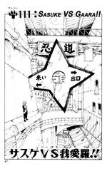chapter111_01.jpg