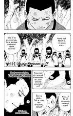 chapter119_01.jpg