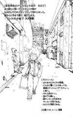 chapter144.jpg