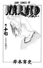 chapter145_00a.jpg