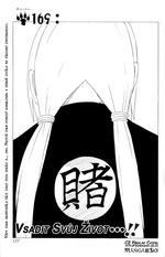chapter169_01.jpg