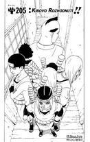 chapter205_01.jpg