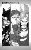 chapter213_01.jpg