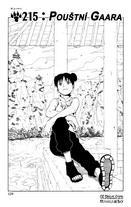 chapter215_01.jpg