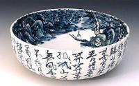 b-japonska-keramika-4-dil-1338976124.jpg