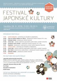 festival_jap_kultury.png