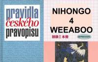 nihongo2.jpg