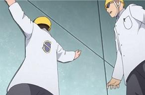 Katasuke vrazil do zdi