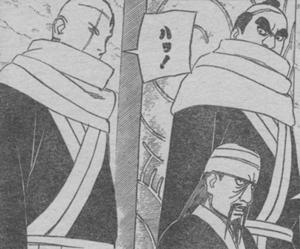 Urakaku a Okisuke