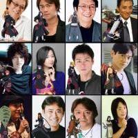 Akatsuki Voice Actors