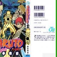 Naruto_volume55