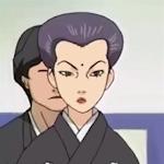 Kagetsu Tsukiko