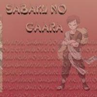 Sabaku no Gaara - wall