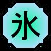 hyouton_symbol