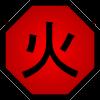 katon_symbol
