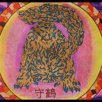 Shukaku (vybarveno)