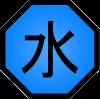 suiton_symbol