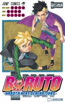 boruto-naruto-next-generations8.png