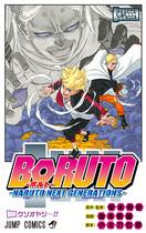 boruto_volume02.jpg